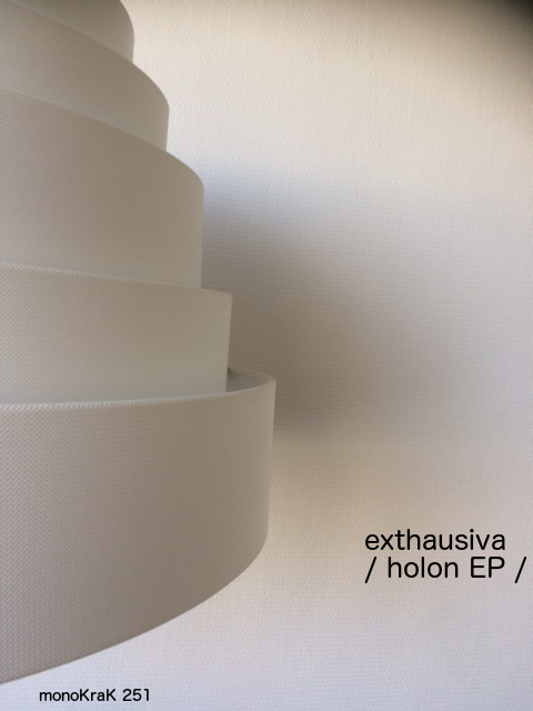 Exthausiva – Holon EP